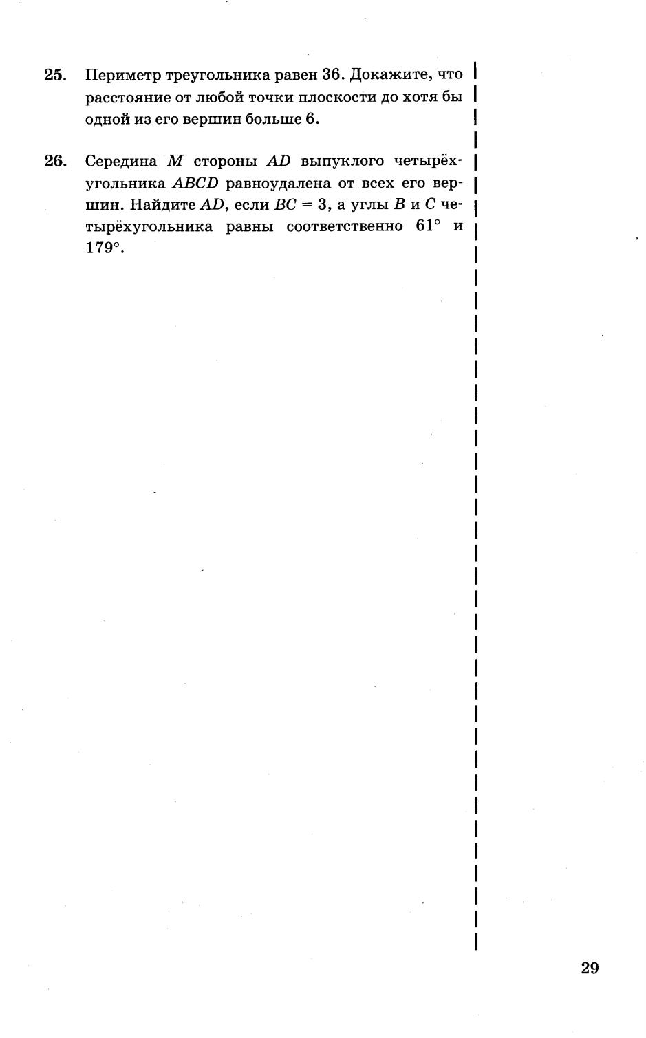 https://docs.google.com/viewer?pid=explorer&srcid=0Bw_f54pvrxEtbldKNGgyaFE3TDg&chrome=false&docid=e803bf4555b2fe7a8e01072ad16bc93b%7Cc9acad21277b9c8c76d1236b5bcea6e2&a=bi&pagenumber=30&w=939