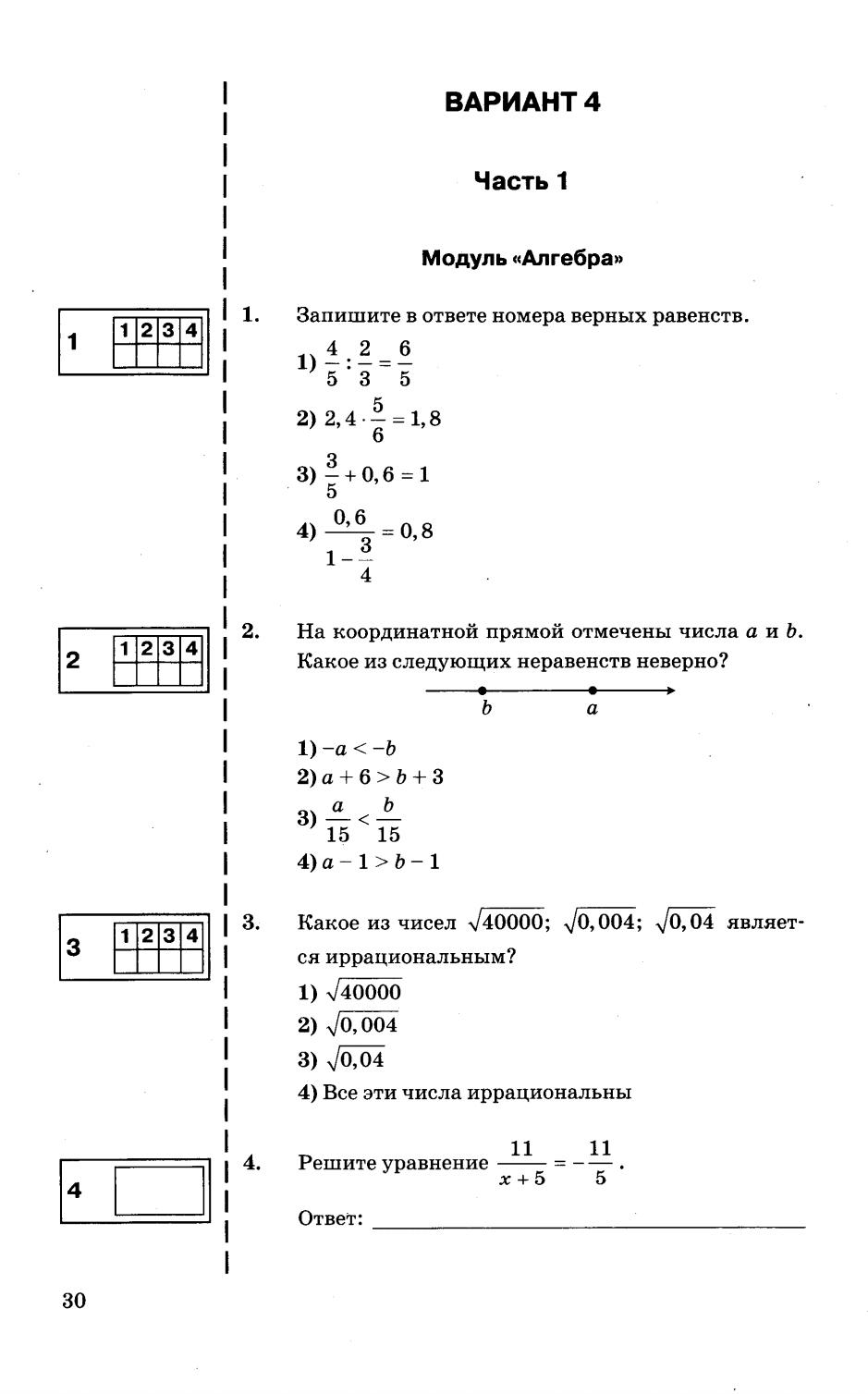https://docs.google.com/viewer?pid=explorer&srcid=0Bw_f54pvrxEtbldKNGgyaFE3TDg&chrome=false&docid=e803bf4555b2fe7a8e01072ad16bc93b%7Cc9acad21277b9c8c76d1236b5bcea6e2&a=bi&pagenumber=31&w=939