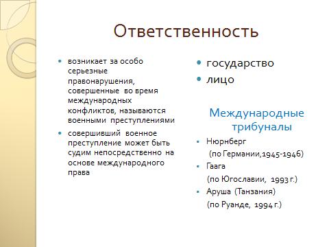 hello_html_m17bbe3bc.png
