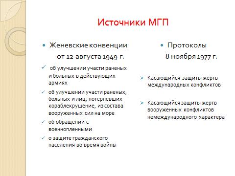 hello_html_m3da0bf8b.png