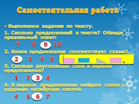 hello_html_m4949e980.png