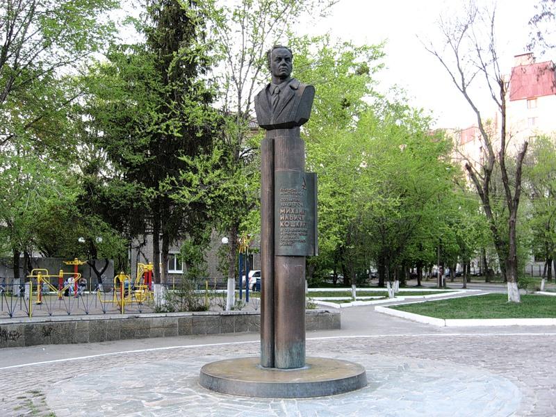 Памятник в Харькове
