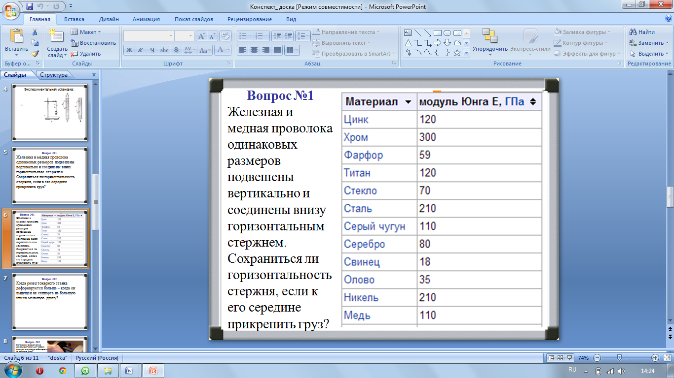 hello_html_m49c4af97.png