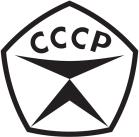 C:\Users\PackardBell\Desktop\буй\знаки питан\качество.jpg