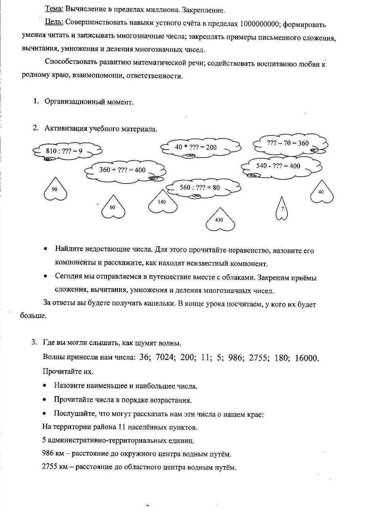 F:\КозловсВС\востанвл\Новая папка3\тема1.jpg