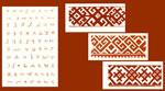 Геометрический мотивы на марийском орнаменте