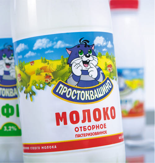 C:\Users\User\Desktop\moloko-otbornoe.jpg