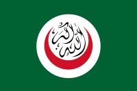 http://upload.wikimedia.org/wikipedia/commons/thumb/0/05/Flag_of_OIC.svg/200px-Flag_of_OIC.svg.png