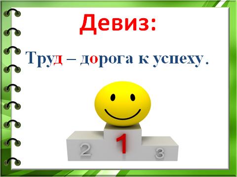 hello_html_6ea290bf.png