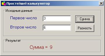 hello_html_2bd9c5da.png