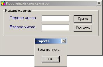 hello_html_m2e125cd9.png