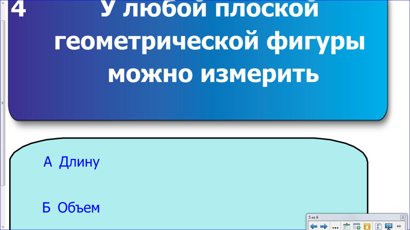 hello_html_25483e64.png