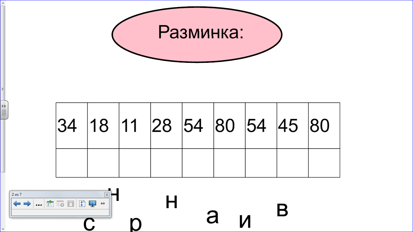 hello_html_m30cf99cb.png