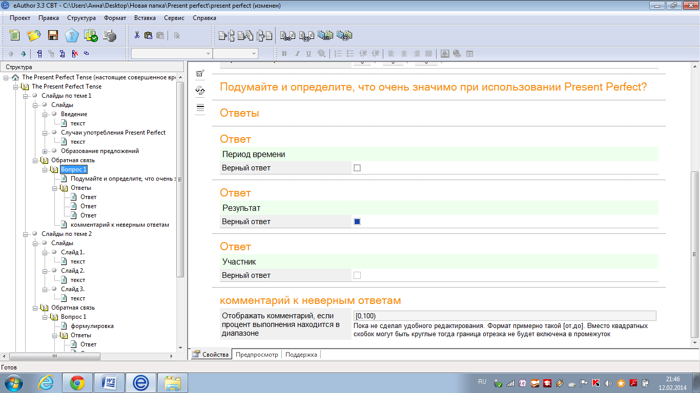 hello_html_7328b00b.png