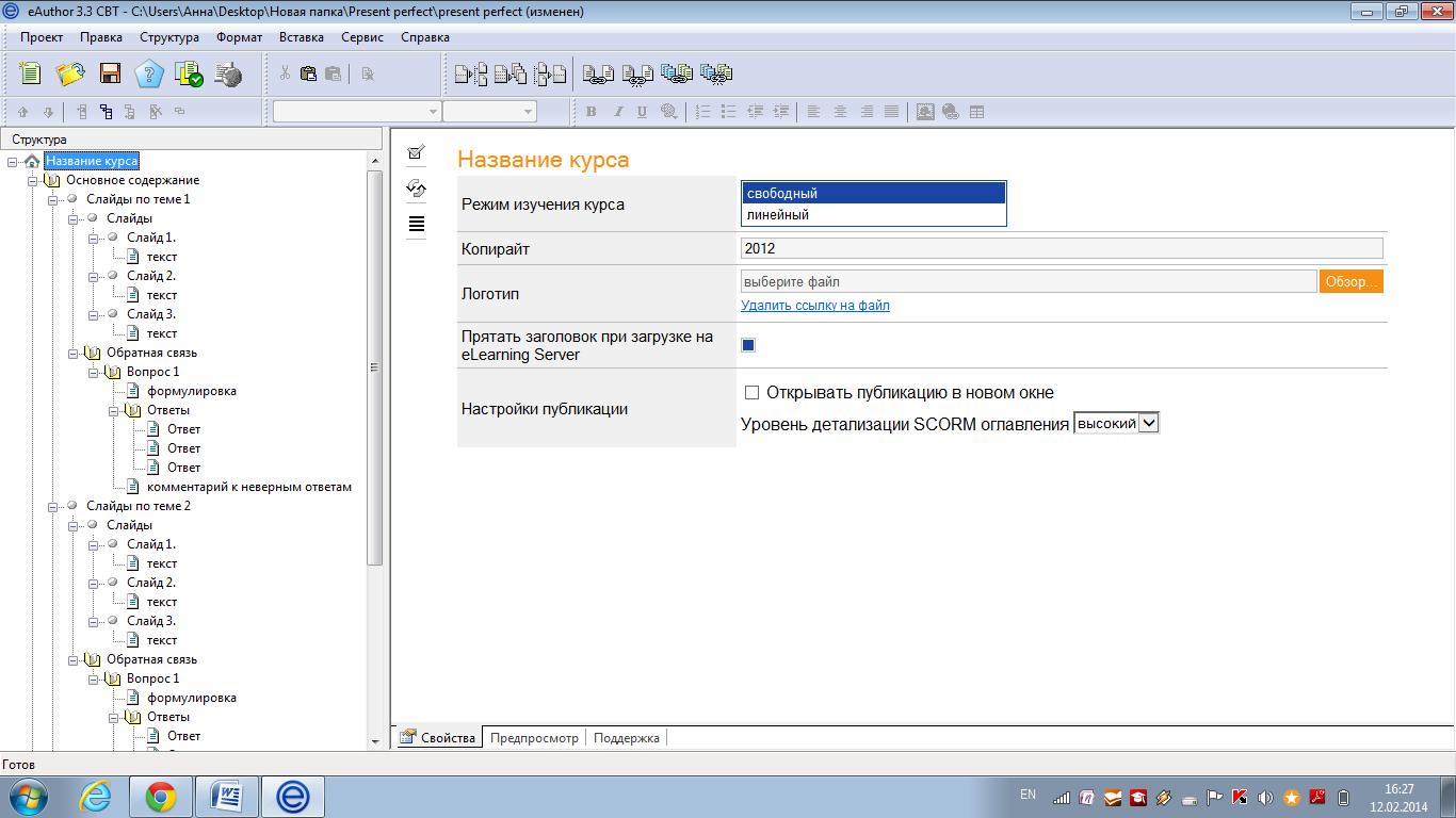 hello_html_m1dc23fa3.png