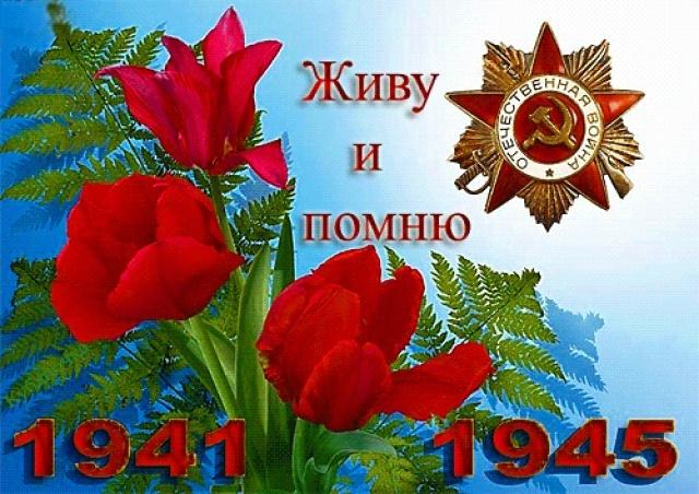 http://i38.fastpic.ru/big/2012/0509/85/0e7d125dbf0159a2ecd345f9a8808685.jpg