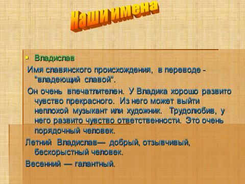hello_html_44c0964c.png