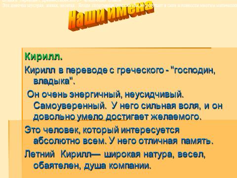 hello_html_486b2559.png