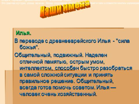 hello_html_6ebc923a.png