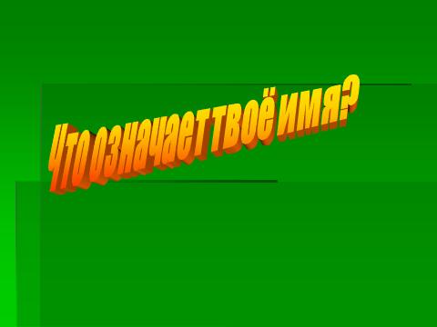 hello_html_m1fee5216.png