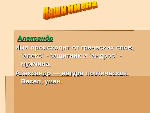 hello_html_m2b38aa04.png