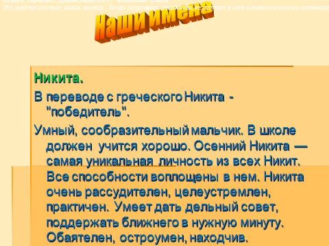 hello_html_m63ccb321.png