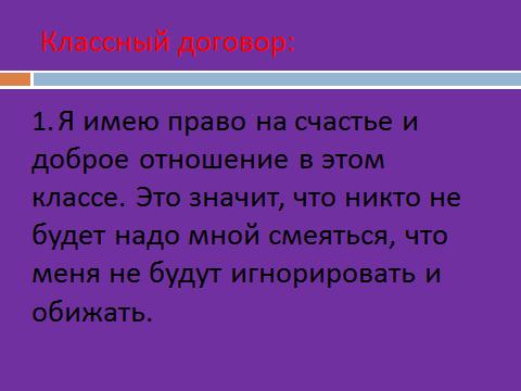 hello_html_159472b0.png