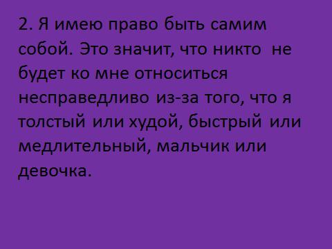 hello_html_1792ecf6.png