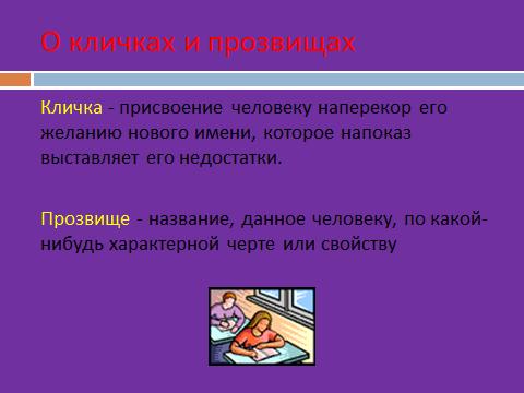 hello_html_17c06b95.png