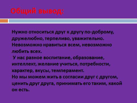 hello_html_m55c6f364.png