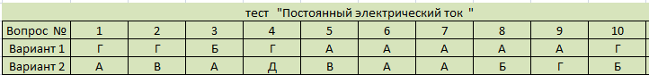 hello_html_m5e48a2f4.png