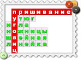 C:\Documents and Settings\Администратор\Мои документы\слайды\Новая папка\с1.jpg