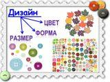 C:\Documents and Settings\Администратор\Мои документы\слайды\Новая папка\с5.jpg