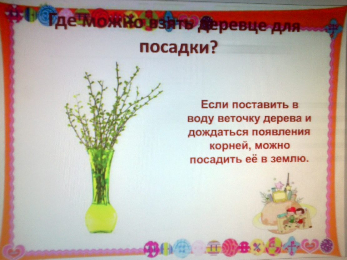 E:\Images\Камера\201309\201309A0\22092013283.jpg