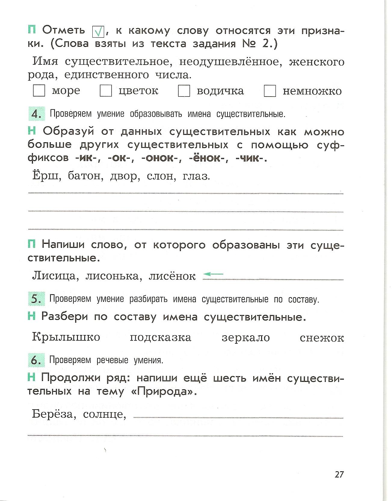 hello_html_63bd17e2.jpg