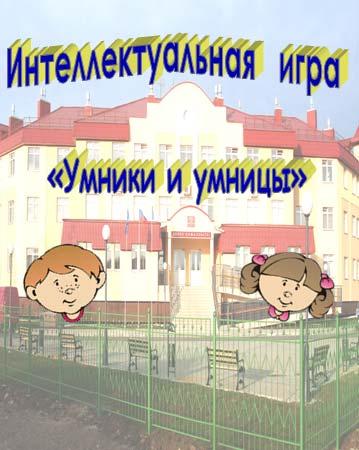http://festival.1september.ru/articles/565938/01.jpg
