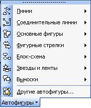 hello_html_m3e419004.png