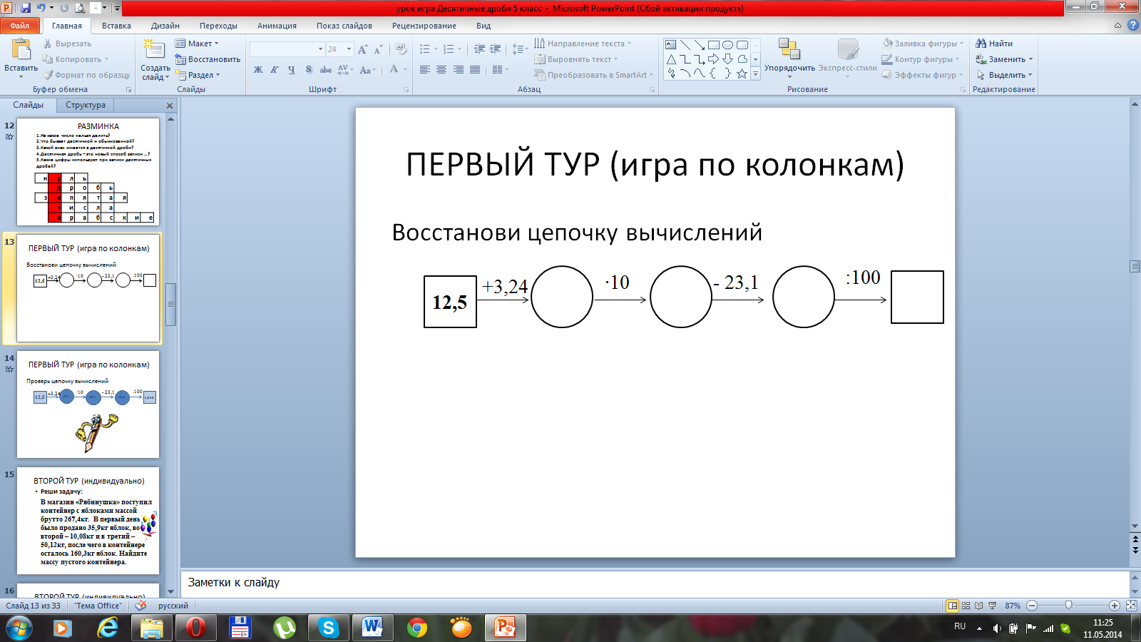 hello_html_1defba62.png