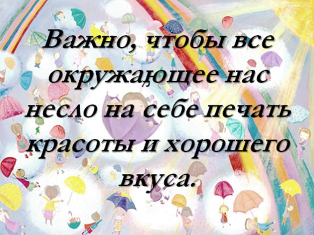 hello_html_m65b70fb3.png