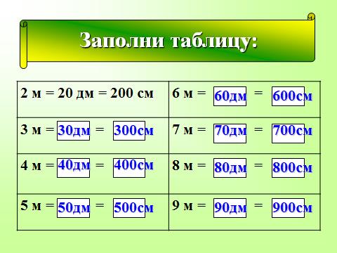 hello_html_m644824ba.png