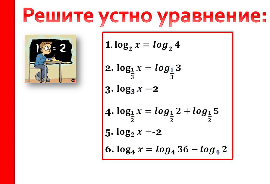 hello_html_51e40cc6.png