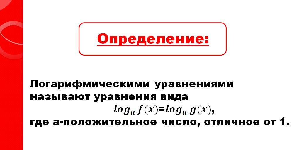 hello_html_m4e512be4.png