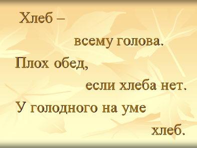 hello_html_1767c6f7.jpg