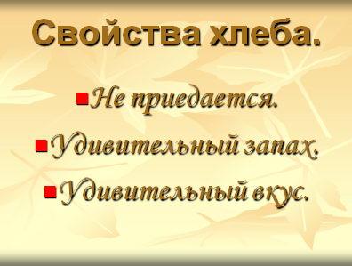 hello_html_m2a258191.jpg