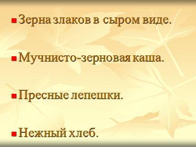 hello_html_m5c0e0a28.jpg