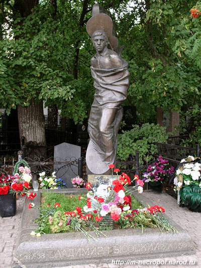 visotsky_grave_12042007103200Kdm