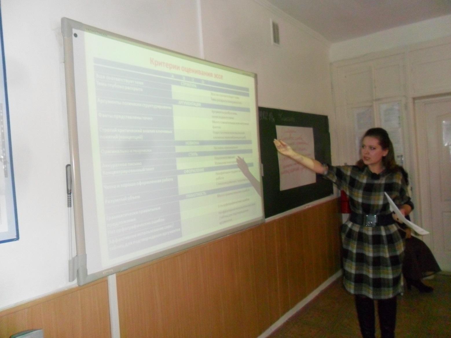 C:\Users\1\Desktop\семинар 19 февраля\cеминар\SAM_5773.JPG
