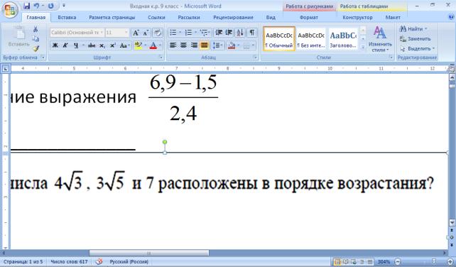 hello_html_m1a58f10e.png