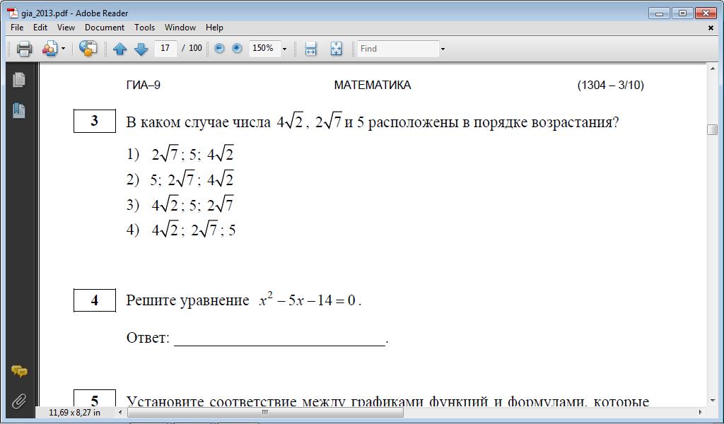 hello_html_m51fccca.png