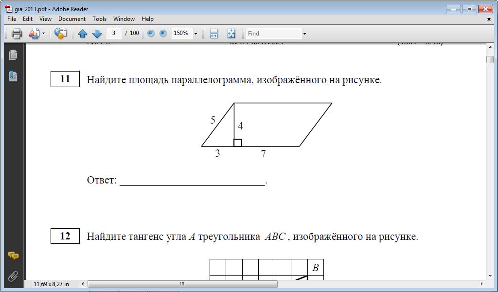 hello_html_m6114e8fb.png
